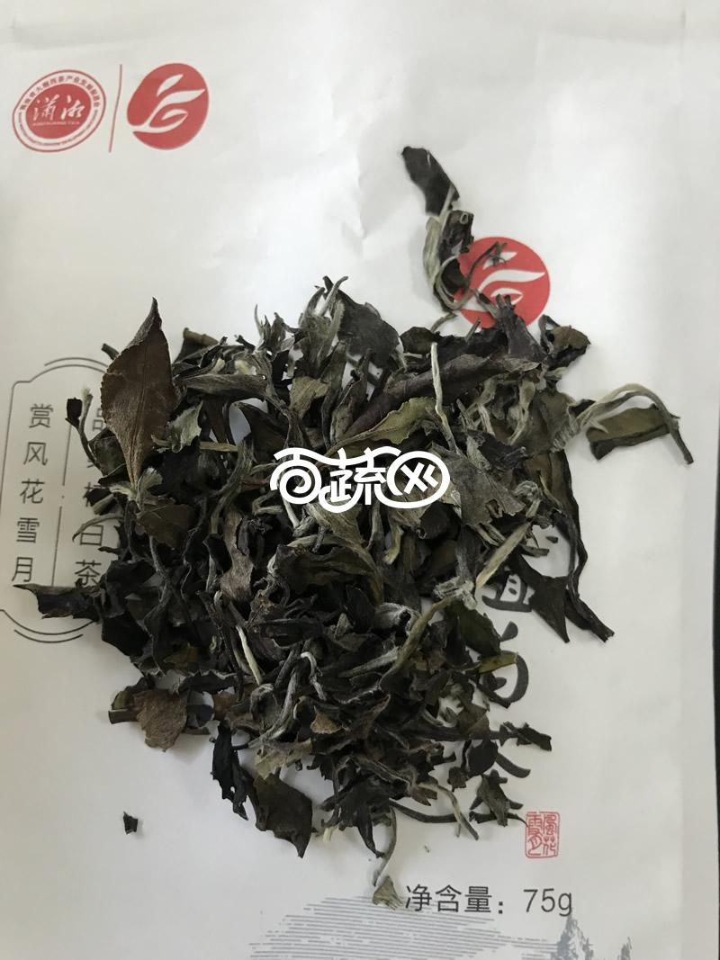 湖南湘丰茶叶 桑植白茶 西莲产张家界特产  白茶毛茶 厂家直供 75g装